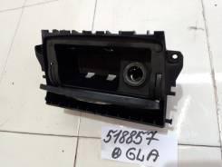 Бардачок центральной консоли [A1768100079] для Mercedes-Benz GLA-class X156 [арт. 518857]