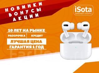 Apple AirPods Pro. Под заказ