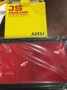 A243J Фильтр воздушный JS Asakashi A243J