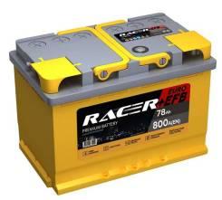 Racer. 78А.ч., Обратная (левое), производство Россия