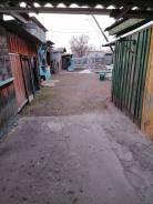 2-комнатная, Чугуевка улица 2 Набережная д. 28 кв. 2. частное лицо, 39,4кв.м.