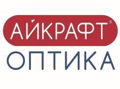 """Консультант-оптик. ООО """"Айкрафт"""""""