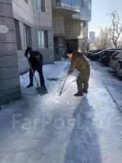 Чистка /Уборка снега и льда . Вывоз снега .