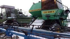 Ростсельмаш Нива СК-5. Продается комбайн зерноуборочный. Под заказ