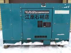 Kubota. Компрессор C-90SB