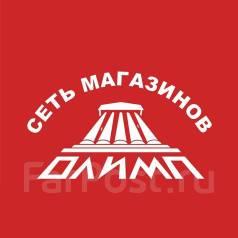 Продавец-консультант. ООО Сеть магазинов Олимп. Улица Калинина 27