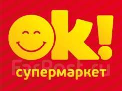 Фасовщик. ИП Мухтасипов А.В. Проспект Красного Знамени 82в
