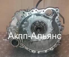 АКПП U150E для Тойота Альфард 1, 3.0 л. Кредит