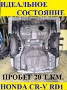 Крылья задние в сборе идеал (серебро NH552M1) Honda CR-V RD1 б/п по РФ