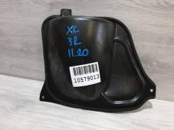 Накладка заднего динамика правая Mitsubishi Outlander (CW) XL (2006-2012) [5759A006]