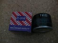 Фильтр масляный MMC 4G63,4G64,4G93 MD136466 C-316=C-307=C-415