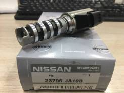 Клапан VVTI (VTC) Nissan 23796-JA10B VQ35DE