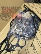 Комплект прокладок двигателя Toyota 04111-46056 2JZ-GTE