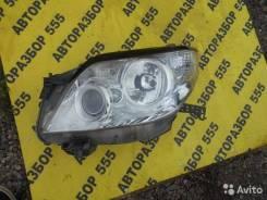 Фара левая для Toyota Land Cruiser (150)-Prado 2009> до 2013 года