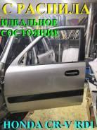 Дверь левая передняя в сборе ( Серебро NH595М ) Honda CR-V RD1 Б/П