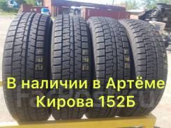 Kumho WinterCraft Ice WI61, 175/65 R15