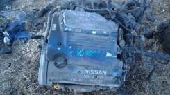 Двигатель Nissan VQ20DE