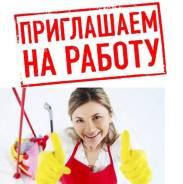 """Уборщик, горничная. ООО """"Специалист"""". Смидович, улица Советская 2"""
