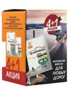 Autobacs. 0W-20, синтетическое, 4,00л.