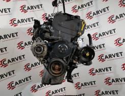 Двигатель S5D 1.5л 101лс Kia Spectra