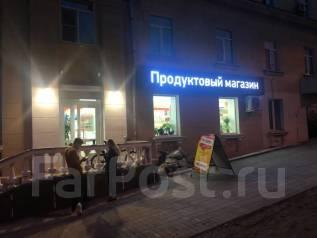 Продавец. ИП Иванов. Улица Калинина 65а