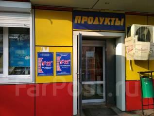 Продавец-кассир. ИП Рачева. Улица Маковского 193