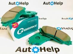 Колодки тормозные передние G-Brake GP-02088