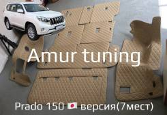 Багажники. Toyota Land Cruiser Prado, GDJ150, GDJ150L, GDJ150W, GRJ150, GRJ150L, GRJ150W, KDJ150, KDJ150L, LJ150, TRJ150, TRJ150L, TRJ150W