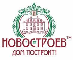 Просторная 2 комнатная квартира 76 кв. м. 9 200 000 руб