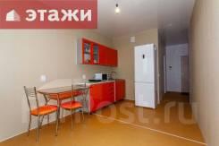 1-комнатная, улица Сабанеева 14в. Баляева, агентство, 46,7кв.м. Интерьер