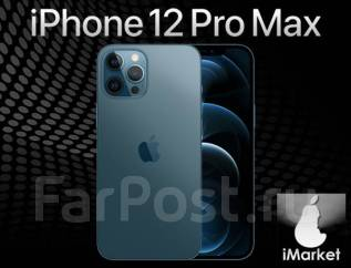Apple iPhone 12 Pro Max. Новый, 128 Гб, Синий, 3G, 4G LTE, Dual-SIM, NFC. Под заказ