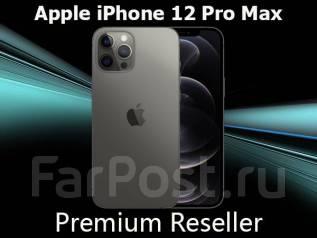 Apple iPhone 12 Pro Max. Новый, 128 Гб, Серый, 3G, 4G LTE, Dual-SIM, NFC