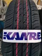 Кама-241, 195/65 R15