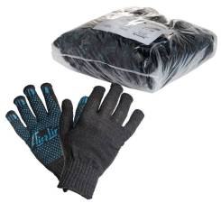 Перчатки ХБ с ПВХ покрытием, черные, (1 пара), 40гр., 140Т/7,5 класс AIRLINE 'AWGC04