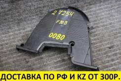 Крышка ГРМ Honda F18/F20/F22/F23 SOHC 11820-P0A-000