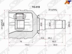 Шрус внутренний LH Toyota WISH ANE1# 03-09 / GAIA SXM10 98-04 / Caldin TO510