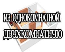 1-комнатная, улица Академика Скрябина 30 кор. 2. Кузьминки, частное лицо, 42,0кв.м.