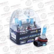 Лампа Avantech H11 12V 55W (100W) 5000K, комплект 2 шт. компл