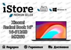 """Xiaomi RedmiBook. 16"""", ОЗУ 16 Гб, диск 512Гб, WiFi, Bluetooth"""