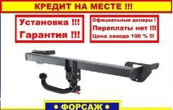 Фаркопы. Lexus: LS500h, RX330, RC350, IS300h, NX200t, LM300h, SC430, RC300, LX450d, RX450h, LS500, IS350, RX450hL, LC500h, SC300, LS460L, NX300, RC F...
