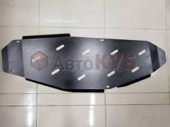 Защита топливного бака Mitsubishi Pajero