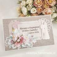 Подарок на свадьбу, открытка на свадьбу, открытки ручной работы. Под заказ