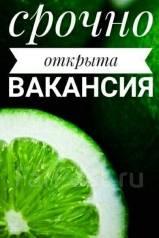 """Продавец-консультант. ООО """"Медовый рай"""""""