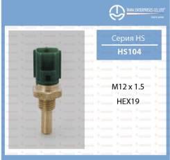 Датчик температуры охлаждающей жидкости Tama Hs104 Hs104