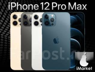 Apple iPhone 12 Pro Max. Новый, 256 Гб и больше, Белый, Золотой, Серебристый, Серый, Синий, 3G, 4G LTE, Dual-SIM, NFC