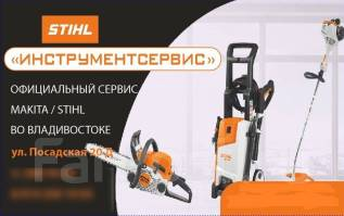 Ремонт электроинструмента, бензоинструмента и дизельного оборудования