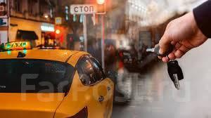 Водитель такси. ИП ПРОВОДИН С.И. Улица Ленинградская 23