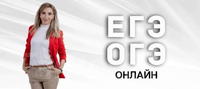 Модели онлайн петропавловск камчатский работа для девушек на интим салоне