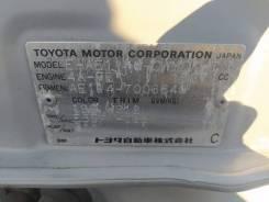 АКПП E55F-08B Toyota Sprinter Carib AE114 пробег 54 тыс. км.