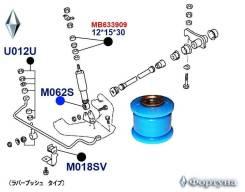 Сайлентблок MB891675 M062S, № амортизатора MB891675*, MB891676*, MB633900*, MB89258, шт